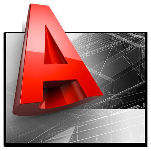 AutoCAD2018中文版(附注冊機+序列號)