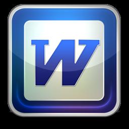 word2017(文字处理软件)