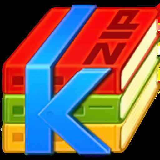 快壓kuaizip(壓縮和解壓縮利器)