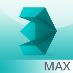 Autodesk 3ds Max 2018官方中文版(附安裝和激活教程+注冊機)