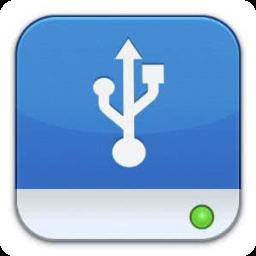 U盘备份的恢复工具(USB Image Tool)