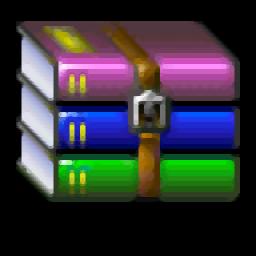 WinRAR 64位汉化破解版(压缩工具)