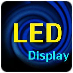 液晶汉字取模软件((LCD/LED汉字取模工具)