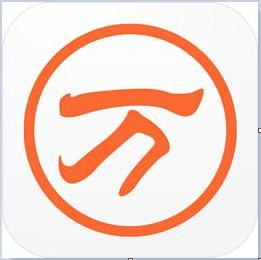 万能五笔输入法2017最新版(免费下载)