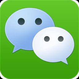 淘晶微信聊天恢复器(微信聊天记录怎么恢复)
