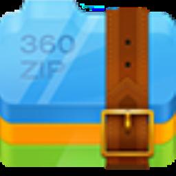 360压缩电脑版(压缩工具)
