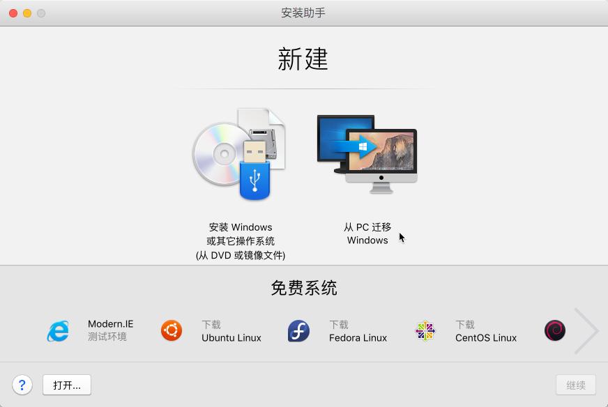 Parallels Desktop 破解版哪里下载?Parallels Desktop for Mac怎么破解?