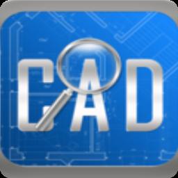 cad快速看图(小巧的文件浏览工具)