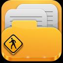 力创人事档案管理系统(各级机关事业单位干部人事档案管理)