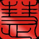 慧生慧色(经典?#33041;?#32447;看图软件) 官方免?#23547;? title=