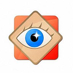FastStone Image Viewer(功能强大的综合图像浏览软件)
