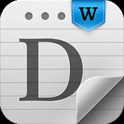 得力PDF转WORD(批量转换、快速)