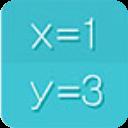 解方程计算器(解方程的计算软件)