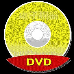 金影自动套版电子相册2018(简便的电子相册制作工具)