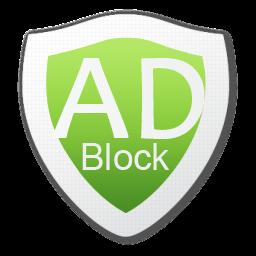 ADBlock(對視頻、游戲、網頁等進行廣告攔截)