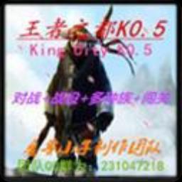 王者之都K0.5官方正式版(延续魔兽争霸3单人战役的经典模式)