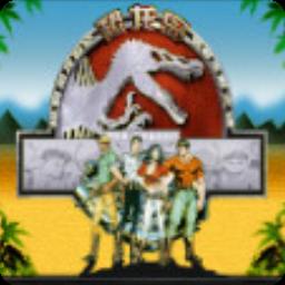 恐龙岛v4.14(修改了迅猛龙0.85%)