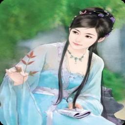 闻清羽燕知惜与君共白头大结局(阅读)