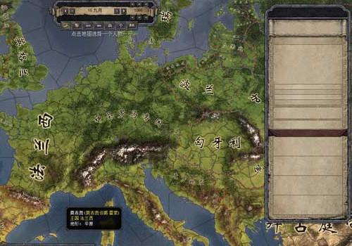 王国风云2配置要求_十字军之王2最低配置是什么