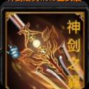 神剑之翼1.0.9正式版(杀死最终BOSS可胜利)