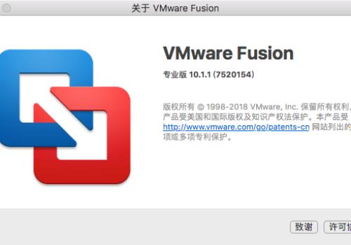 VMware Fusion Mac 破解版在哪里下载?VMware Fusion Mac 破解版密钥哪里有?VMware Fusion Mac 破解版好用吗?