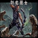 驯龙勇士v1.55正式版(修正英雄属性光环对恐龙效果)