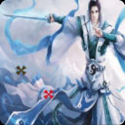 逆天仙魔录1.23正式版(新增3个团队挑战副本)