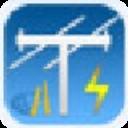 电力转换软件(电力单位转换工具)