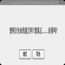 无限恐怖之曙光6.8.2正式版(增加了n2boss神笔)