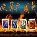 欢乐大闯关Ⅱ2.324(精灵VS不死)