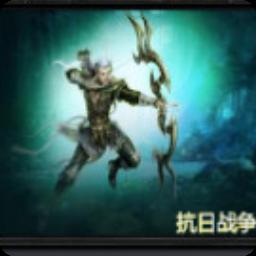 抗日战争v6.3(增加神秘商店新的武器)