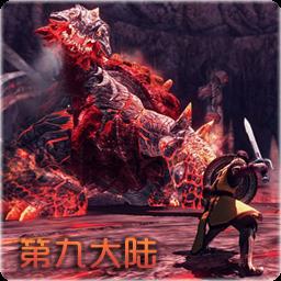 火魂之刻印V6.0最终版(全面提升英雄技能伤害加成)