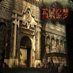 孤城噩梦1.0.1正式版(5种英雄、34种防御塔)
