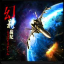 幻影战纪v4.27正式版(修复战机获取水晶距离)