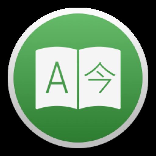 Translatium for Mac(外语翻译软件) 破解版