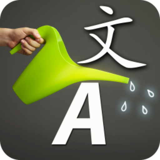 Try to translate for Mac(翻译软件)破解版