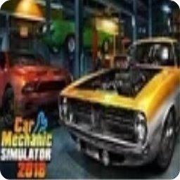 汽车修理工模拟2018修改器