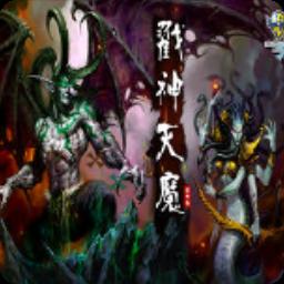 戮神灭魔1.0.2正式版(削弱转身boss)