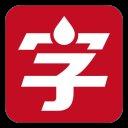 blazed字体(一款自带火焰效果的字体)