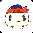 日语打字练习