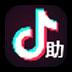 抖音助手(抖音视频下载)免费版