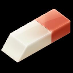 PrivacyEraserFree(高級隱私保護軟件)V4.43.0.26