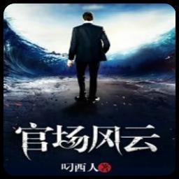 神医皇妃(金九思元朔小说)火爆章节免费阅读