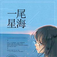 忠于爱情忠于你君连云小说免费章节在线阅读