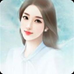 新界名媛,总裁的第一爱妻顾梓璇最新章节-新界名媛,总裁的第一爱妻在线阅读