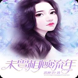刘小刚白雪依小说-鸿运官路(刘小刚/白雪依)小说阅读