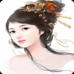 谭暮白陆励南(天蚕雪灵芝写的小说)最新免费阅读章节