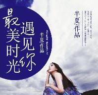 凌羽姜小柔小说章节阅读