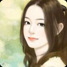文楊(矯情側妃傳寫的小說)在線閱讀全文