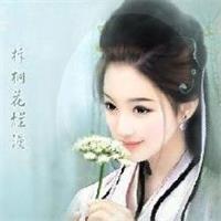 嫡女医妃(楚烨/沈清曦)小说阅读by唯卧独樽